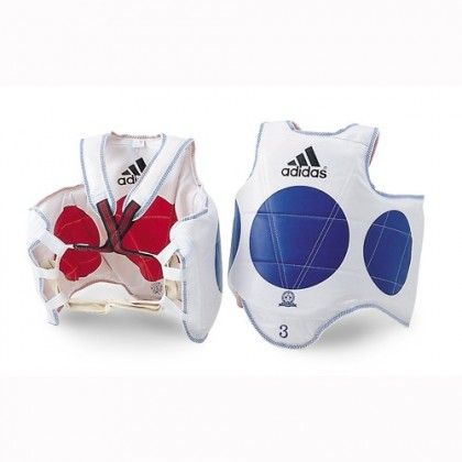 adidas CHEST PROTECTOR #143A