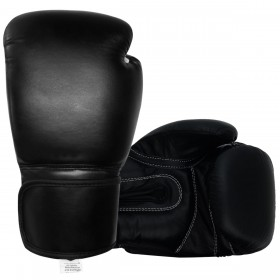 Training Boxing Gloves Vinyl #2120