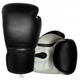 Training Boxing Gloves Vinyl # 2122