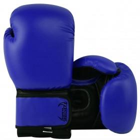 Kids Boxing Gloves Blue Black