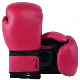 Kids Boxing Gloves Dark Pink Black