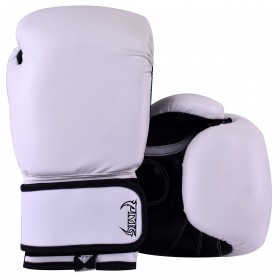 Kids Boxing Gloves White Black