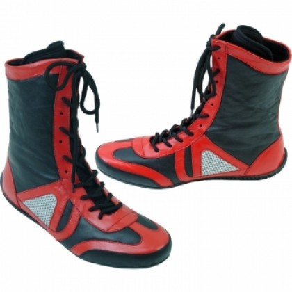 Boxing Shoes Long # PBS-101